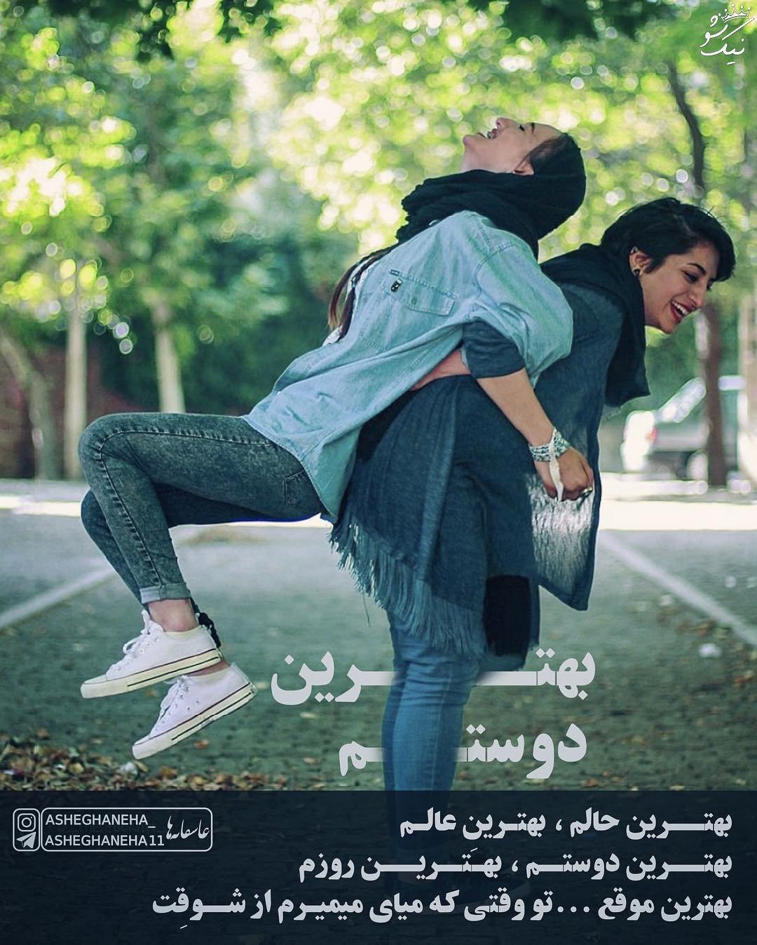 عکسهای عاشقانه بوسیدن و آغوش | متن دار و جدید (64)