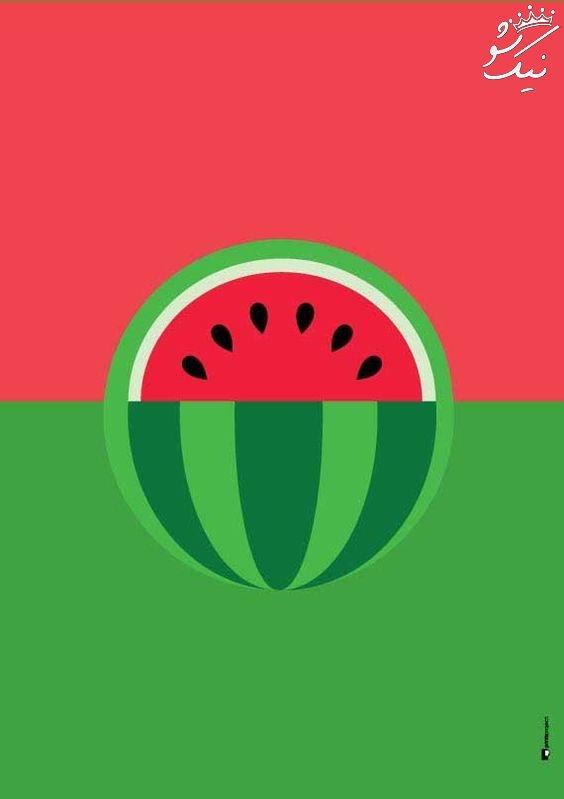 جشن شب یلدا | عکس و متن شب یلدا 2018 98