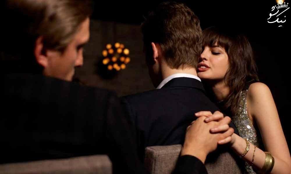 خانم هایی که بعد از ازدواج خیانت می کنند