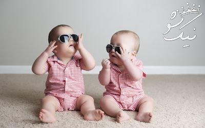 اسم های خاص دوقلو دختر و پسر | دختر و دختر | پسر و پسر