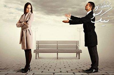 رابطه یک طرفه را چطور تمام کنیم؟