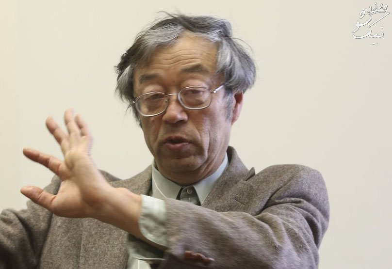 ادای احترام به ساتوشی ناکاموتو Satoshi Nakamoto خالق بیت کوین