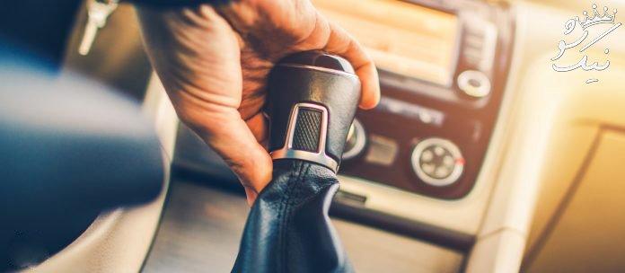علت جا نرفتن یا سخت جا رفتن دنده ماشین چیست؟