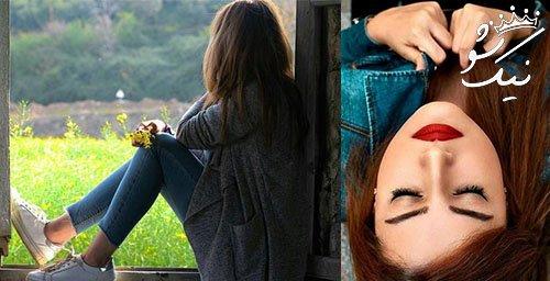 دانلود عکسهای دخترونه جدید برای پروفایل
