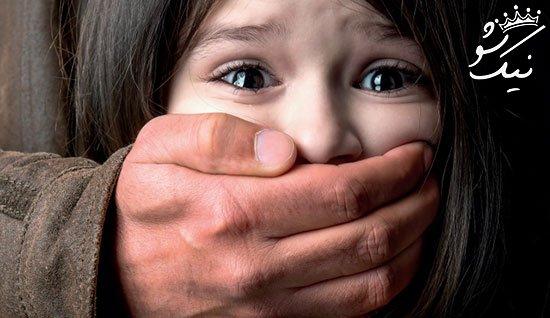 آموزش مسائل جنسی به کودکان   ناجی فرزندتان باشید