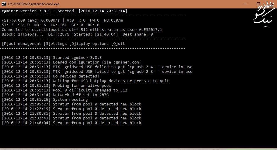 بهترین برنامه های استخراج بیت کوین کدامند؟