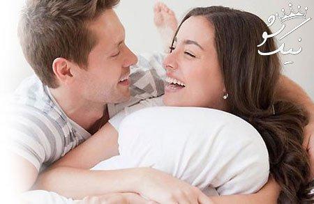 درصد لذت زن و مرد در رابطه جنسی چقدر است؟