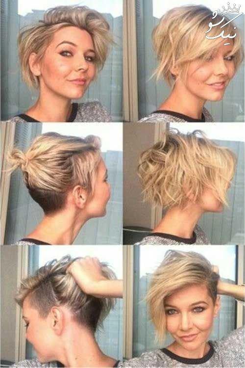 جذاب ترین مدل موهای کوتاه زنانه 2020 اینجاست