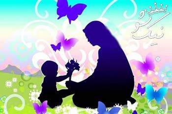 تاریخ روز مادر سال 98 چه روزی است؟