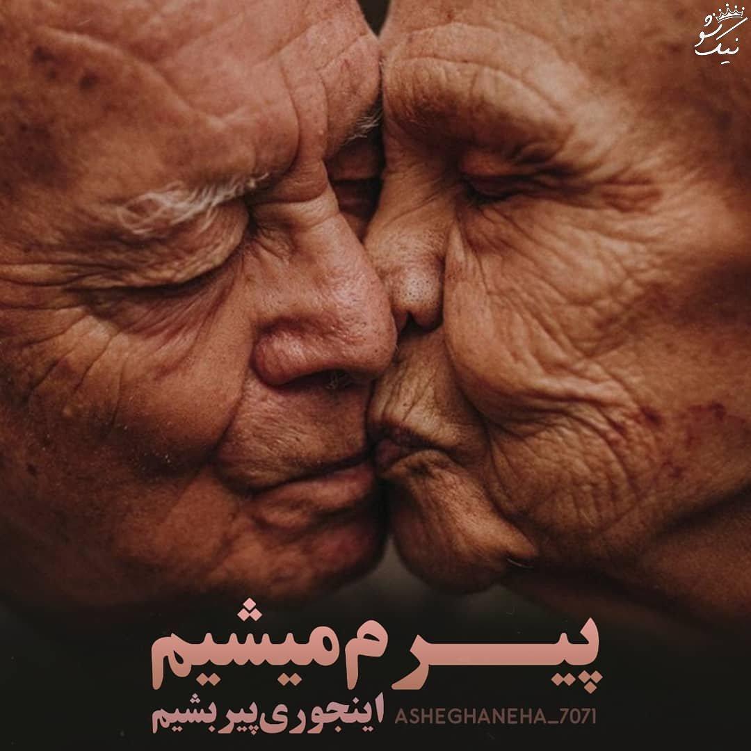 عکسهای عاشقانه لاکچری دختر و پسر (66)