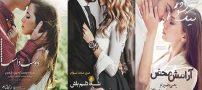 عکس عاشقانه متن دار دختر و پسر (۷۰)