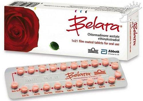 قرص بلارا برای درمان کیست تخمدان و جلوگیری از بارداری