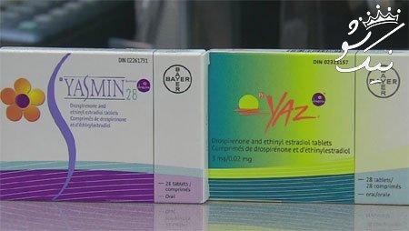 قرص یاسمین yasmine   جلوگیری از بارداری و تنظیم قاعدگی