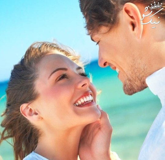 10 فواید عشق بازی و رابطه زناشویی