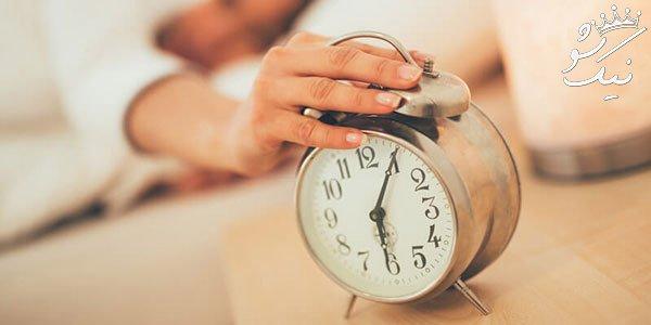 چطور اول صبح خودمان را تا آخر شب شارژ نگهداریم؟
