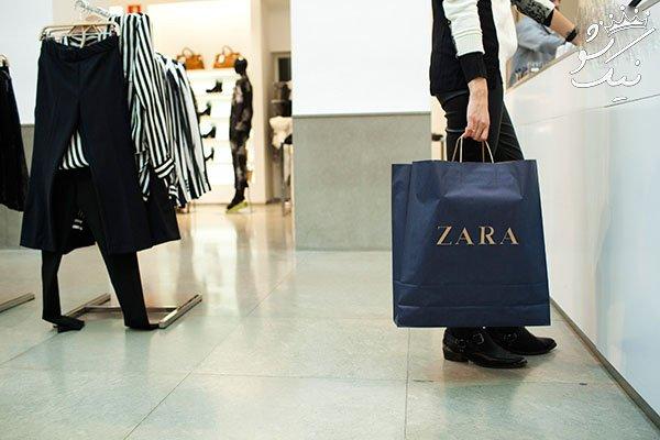 چرا برند زار ZARA اینقدر موفق و محبوب است؟