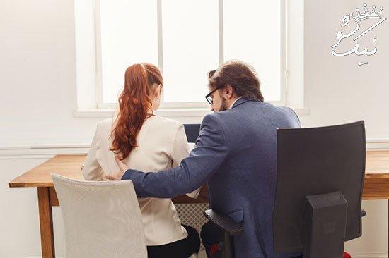 حواستان به مزاحمت های جنسی در محل کار باشد