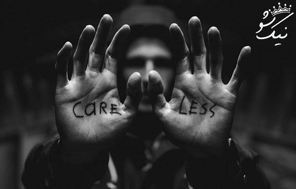 یادمان باشد به نظرات دیگران بیش از حد اهمیت ندهیم