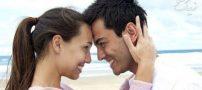 آموزش همسرداری | جنسی و رابطه عاطفی (۱۰)