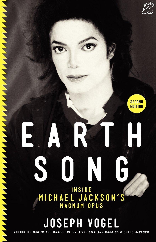 دانلود آهنگ earth song مایکل جکسون michael jackson