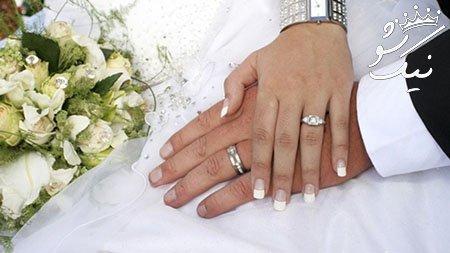 راهنمای کامل گرفتن وام 30 میلیونی ازدواج 98 | شرایط و سود