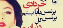 پروفايل خرداد ماهي | خردادیا پرچم بالاست
