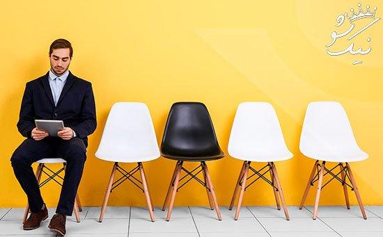 20 سوال مهم و کلیدی در مصاحبه شغلی