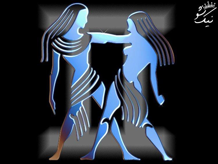 خصوصیات متولدین خرداد | ازدواج زن و مرد خردادی