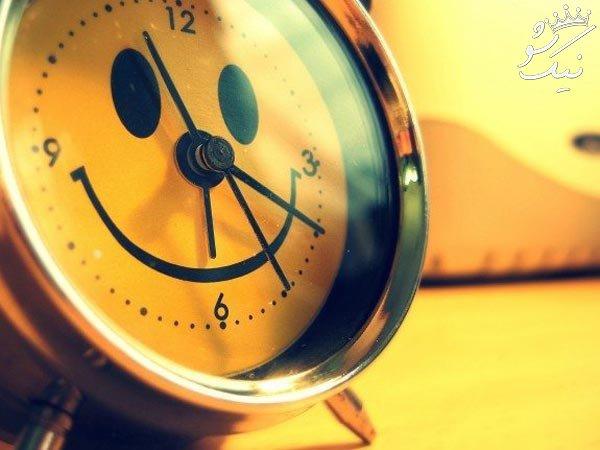 می خواهید همیشه شاد زندگی کنید؟ فقط این کار را انجام دهید