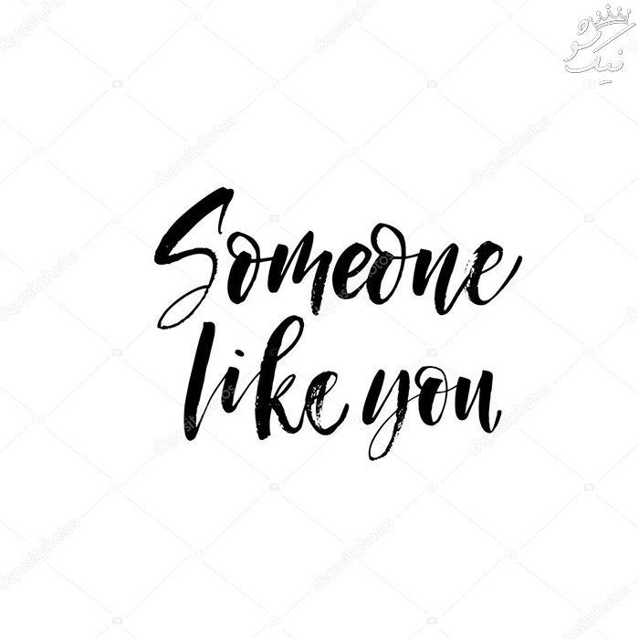دانلود آهنگ ادل Someone Like You