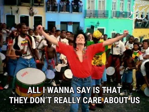 دانلود آهنگ They Dont Care About Us مایکل جکسون