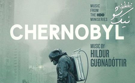 بیوگرافی بازیگران سریال چرنوبیل chernobyl
