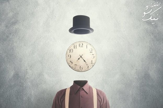 نکاتی برای این که ساعت بدنتان را دریابید