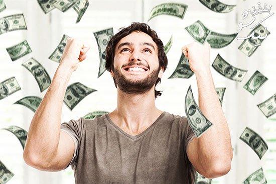 برای ثروتمند شدن این عادت ها را کنار بگذارید