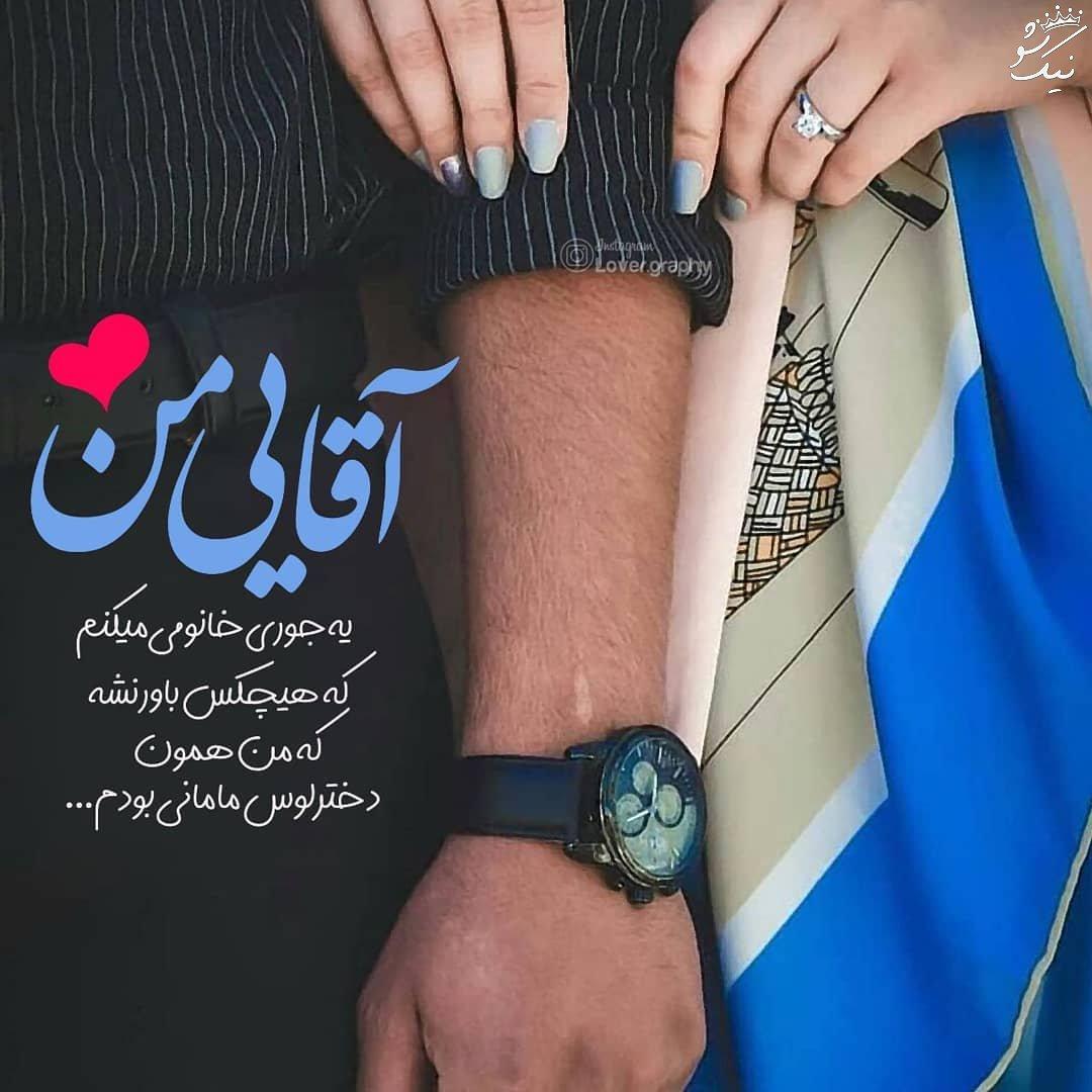 50 عکس عاشقانه متن دار جدید دونفره (72)