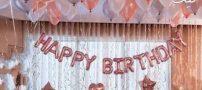 ۲۰ ایده خلاقانه و جدید برای برگزاری جشن تولد