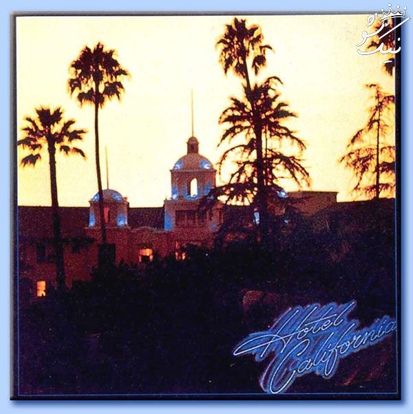 دانلود آهنگ هتل کالیفرنیا Eagles Hotel California