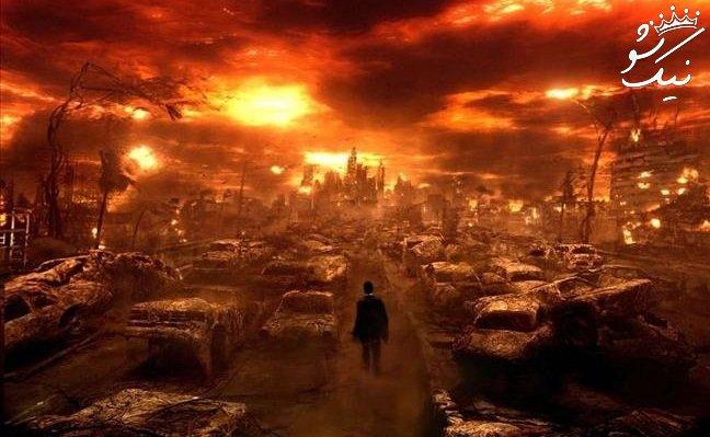 تعبیر خواب پایان جهان | قیامت و پایان دنیا