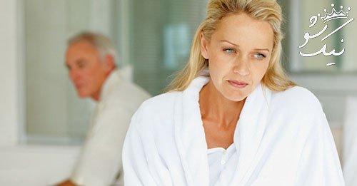 نکاتی برای آقایان در دوران یائسگی همسر