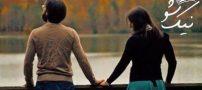 10 اشتباه مهلک که رابطه عاطفی را به انتها می رساند