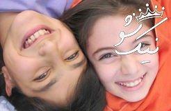 بیوگرافی حدیث مدنی بازیگر جوان ایرانی +اینستاگرام
