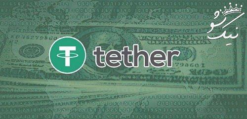 دلار تتر چیست؟ | قیمت و خرید تتر USDT | کیف پول تتر