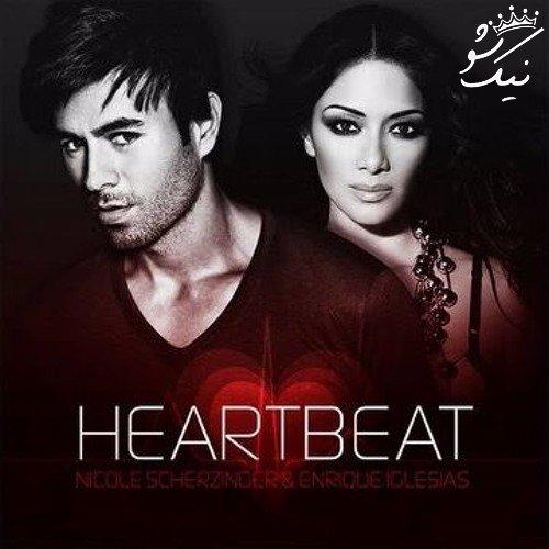 دانلود آهنگ Enrique ft nicole heartbeat انریکه
