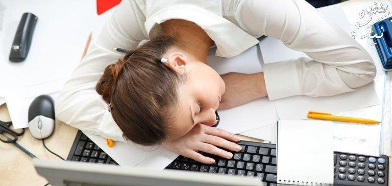 خستگی مفرط چیست و چطور از آن رهایی یابیم؟