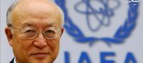 یوکیا آمانو مدیرکل آژانس بینالمللی انرژی اتمی درگذشت