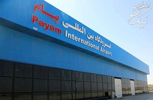 ماجرای صدها ماینر بیت کوین در فرودگاه پیام کرج