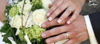 ازدواج دختر بدون اذن پدر | بالای ۳۰ سال و زیر ۳۰ سال