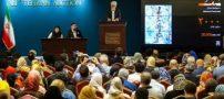 حراج ۹۸ تهران با ۴۲ میلیارد تومان رکورد زد
