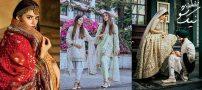 لباس پنجابی هندی ، پاکستانی ، افغانی دخترانه شیک 2020