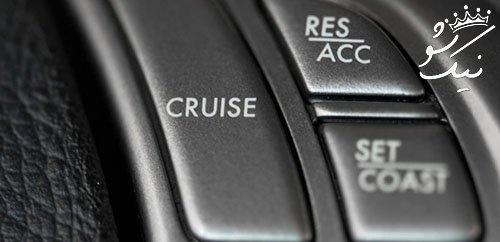همه چیز درباره کروز کنترل Cruise Control